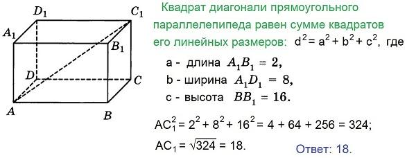 ege15-1-12ss