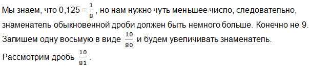 2015-03-04_201121