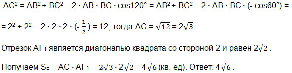 2015-05-30_090327