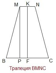 piramidi-var12b