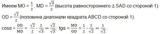 2015-06-01_133003