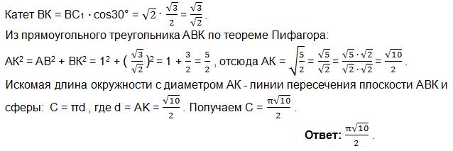 2018-03-12_131004