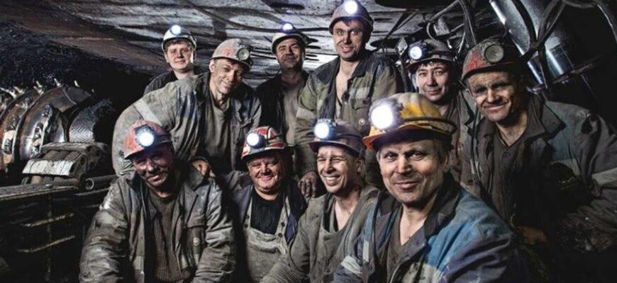 Шахтеры в шахте добывают алюминий и никель